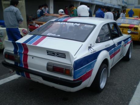 p9280019.JPG